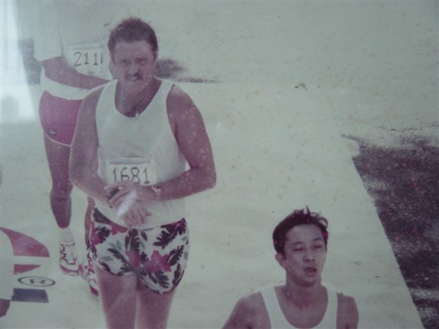 marathon-finish-12-9-84.JPG