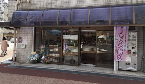 2-a-store-front.png