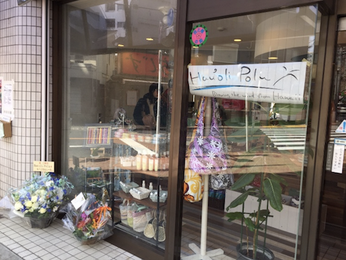 2-b-store-front-2.png